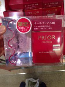 資生堂PRIORのオールクリア 石鹸1