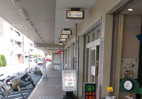夙川サンライフ商店街171号線寄り