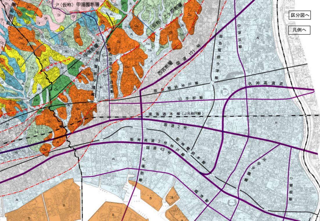 西宮市の地質活断層について