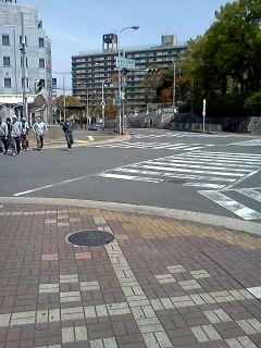 栂美木多駅前2