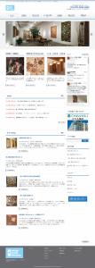 d-s-shimada2-768x2154