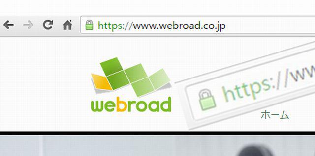 https-webroad