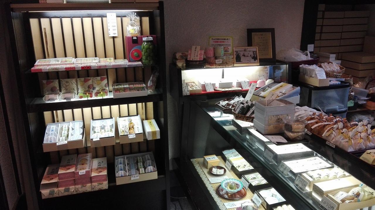 皇室に献上した和菓子「吹上」の写真が飾られています